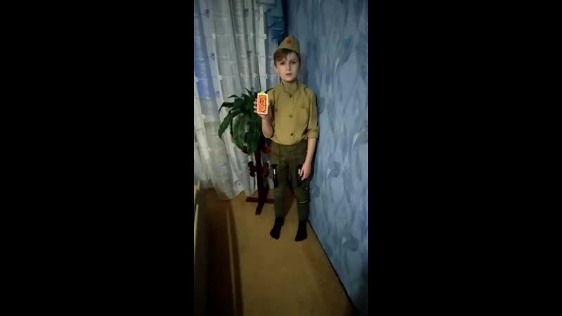 Пухлик Кирилл 3 отряд