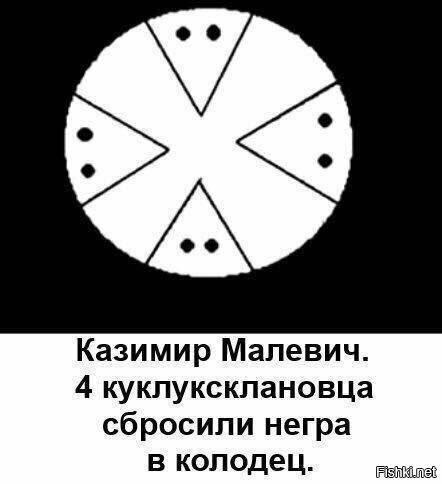 https://sun9-28.userapi.com/c7006/v7006145/4bd13/MUzRpN4b1ns.jpg