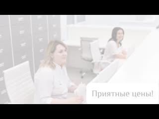 "Медицинский центр ""Астрамед"""
