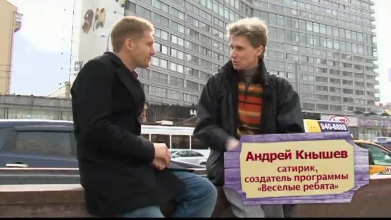 История российского юмора 1990 год