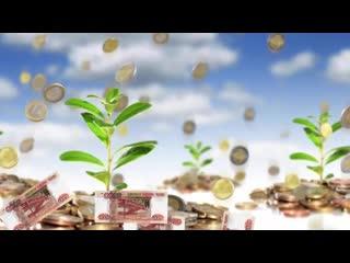 Денежный поток. Медитация на привлечение денег