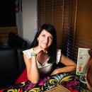 Личный фотоальбом Екатерины Гайиповой