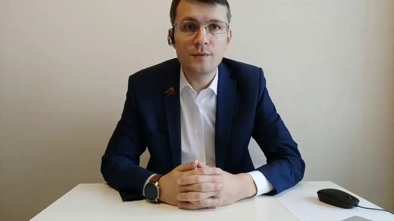 Депутат Павел Тарасов Власти ввели тюремный режим в нарушение Конституции и федеральных законов