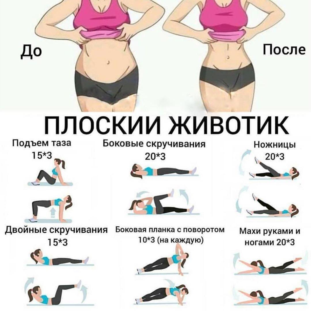 Подборка упражнений на каждый день!