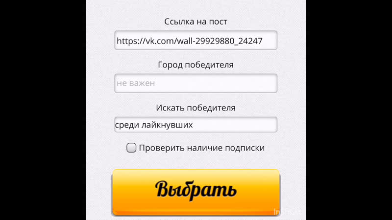 Итоги ИГРЫ в Power club Proton