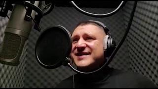 ВЛАДИМИР КУРСКИЙ-ПРИГОВОР!