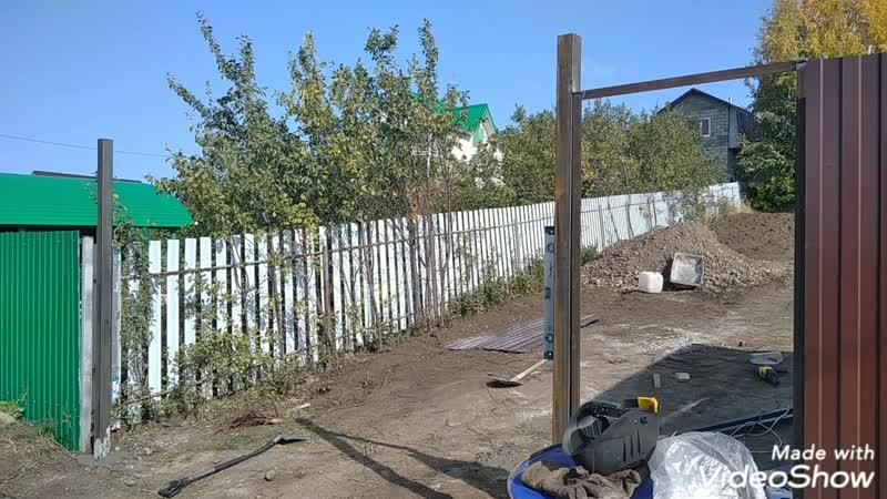 Поставили ворота с калиткой в полюбившемся нам уже за это лето в п Самарский 🔥🍁 Ворота 4 метра 🍁 Калитка полный фарш Воро
