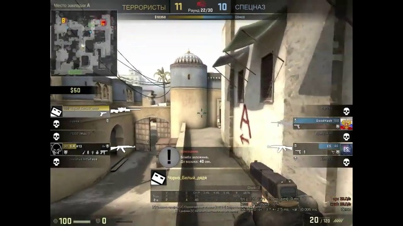 CS GO God Plays 2 xDD