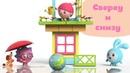 Малышарики Шарик 43 серия Обучающие развивающие мультфильмы