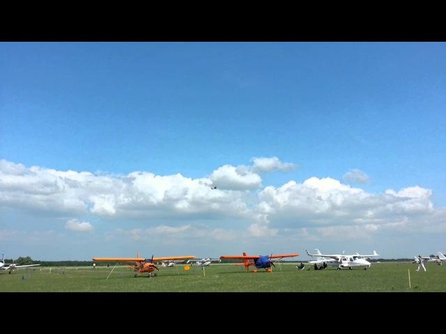 Виктор Чмаль потрясающее выступление на аэродроме Первушино г Уфа