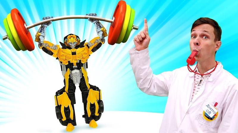 Роботы трансформеры в Мегаклинике Бамблби и Сайдсвайп на приеме Оптимус Прайм против десептикона