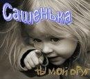 Персональный фотоальбом Олександра Дзюбы