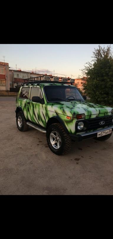 Купить ниву1980года.Машина в отличном | Объявления Орска и Новотроицка №11143