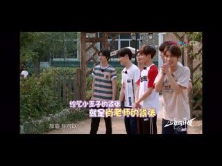 20/08/2019 少年威计划 (dream plan) ep.2: lucas doing his best