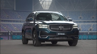 Exclusive First Look at Geely Auto's New Premium Flagship SUV Xingyue L