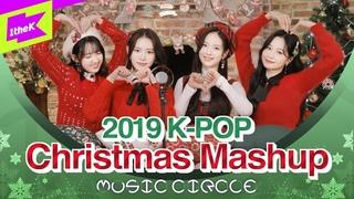 191218 » Weeekly - 2019 K-POP Christmas Mashup