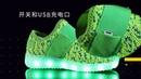 Светодиодная детская обувь, кроссовки, детская обувь, детская обувь, светодиодный светильник, светящаяся обувь, мигающий