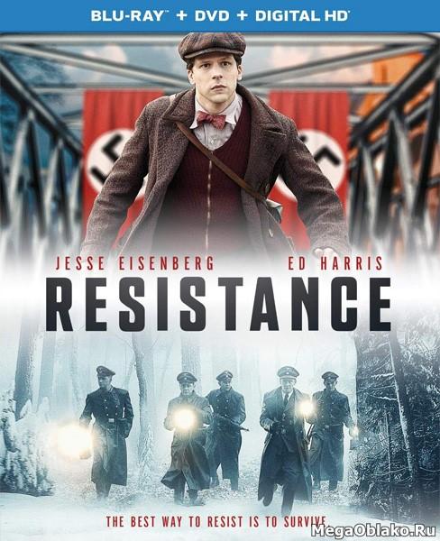 Сопротивление / Resistance (2020/BDRip/HDRip)