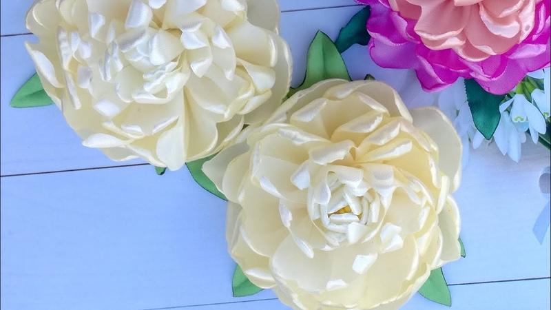 Пион из атласных лент цветы из лент мк Satin Ribbon Peony канзаши