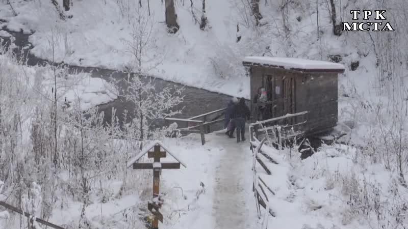 Чин водоосвящения в крещенский день проходил и в д Серафимовка у святого источника реки Серебрянка
