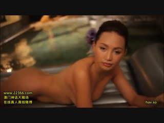 Catwalk poison vol 116 rays first japorn 2014