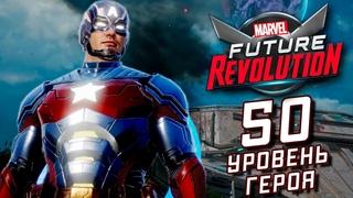 MARVEL Future Revolution - Как работает кастомизация героя? Капитан Америка 50 уровень (android) #3