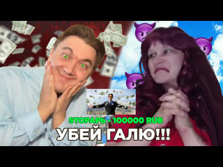 КЛИП ПРО ГОБЗ ШОУ - СТРИМЕР АНДРЕЙ