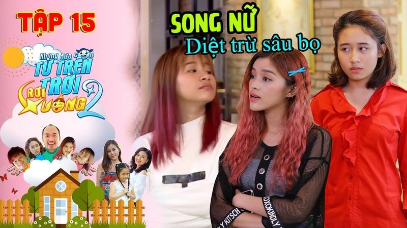 NHỮNG ĐỨA CON TỪ TRÊN TRỜI RƠI XUỐNG 2 | TẬP 15 | Việt Thi và Winner ăn hiếp Hana buộc Gina M ra tay
