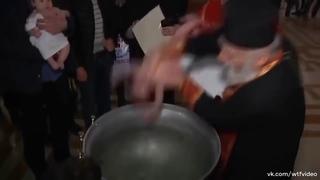 Где деньги Лебовски , не фига себе крещение 😆