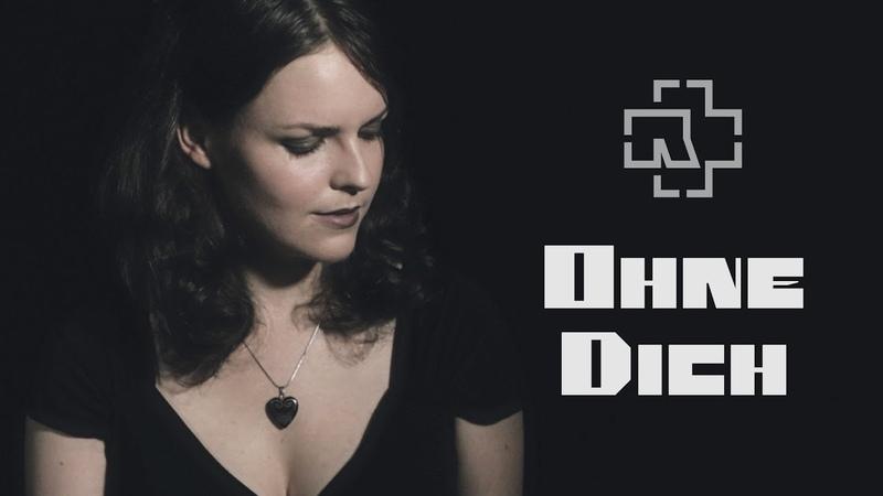 Ohne Dich - Rammstein female cover (MoonSun)