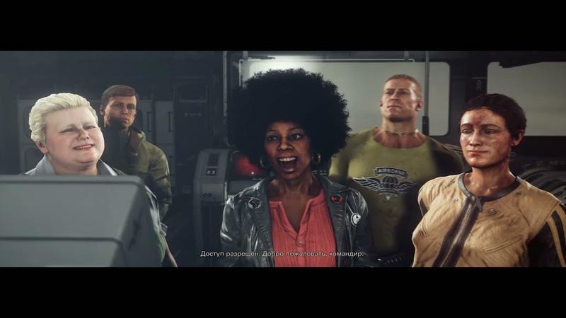 Прохождение Wolfenstein 2 The New Colossus Часть 8 Возмездие ФИНАЛ