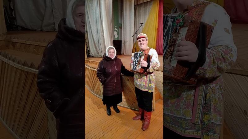 Екатерина Петровна Евстигнеева д Середка Чагодощенский р н и А Чешуин Вятка Частушки