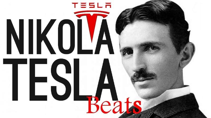 Nikola Tesla ~ 𝓕𝓵𝓪𝓬𝓱𝓮 𝓔𝓻𝓭𝓮 𝓑𝓮𝓪𝓽𝓼