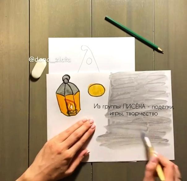 ОБЪЕМНЫЙ РИСУНОК - АППЛИКАЦИЯ ГНОМ Автор dana_zlata