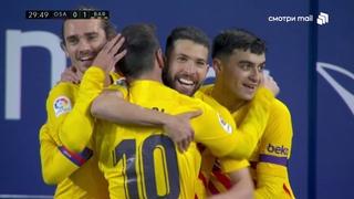 Season 2020/2021. CA Osasuna - FC Barcelona - 0:2 (highlights)