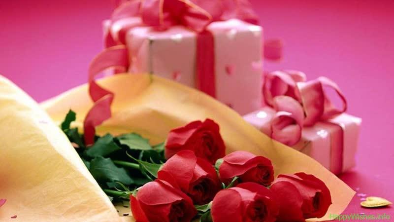 Поздравление с днем рождения Сегодня бесспорно твой