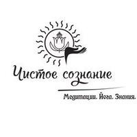 Логотип Чистое сознание