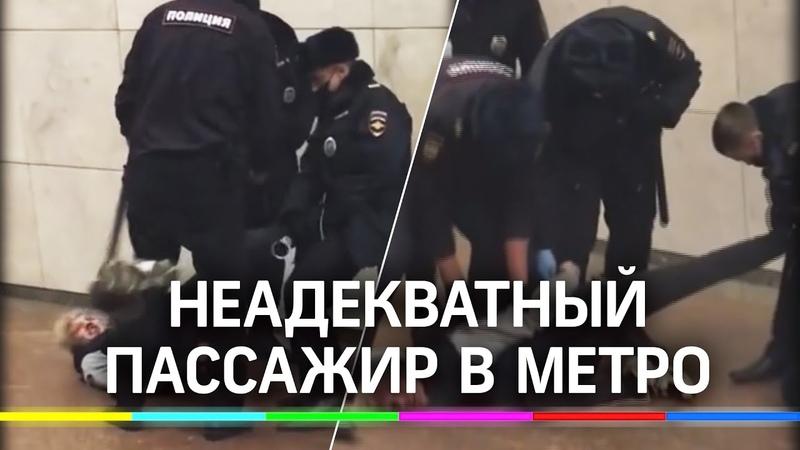 Неадекват в московском метро видео задержания на станции Охотный ряд