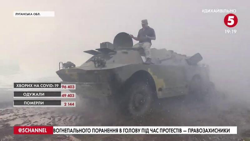 На землі, у воді і з повітря на Луганщині резервні підрозділи ООС вчилися відбивати втрачене