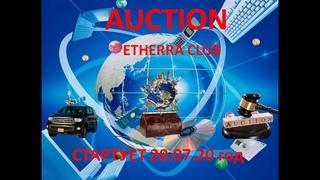 AUCTION в ETHERRA CLUBЕ с 16:50 минуты