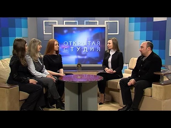 Интеллектуальное шоу Своя игра Открытая студия 27 03 20