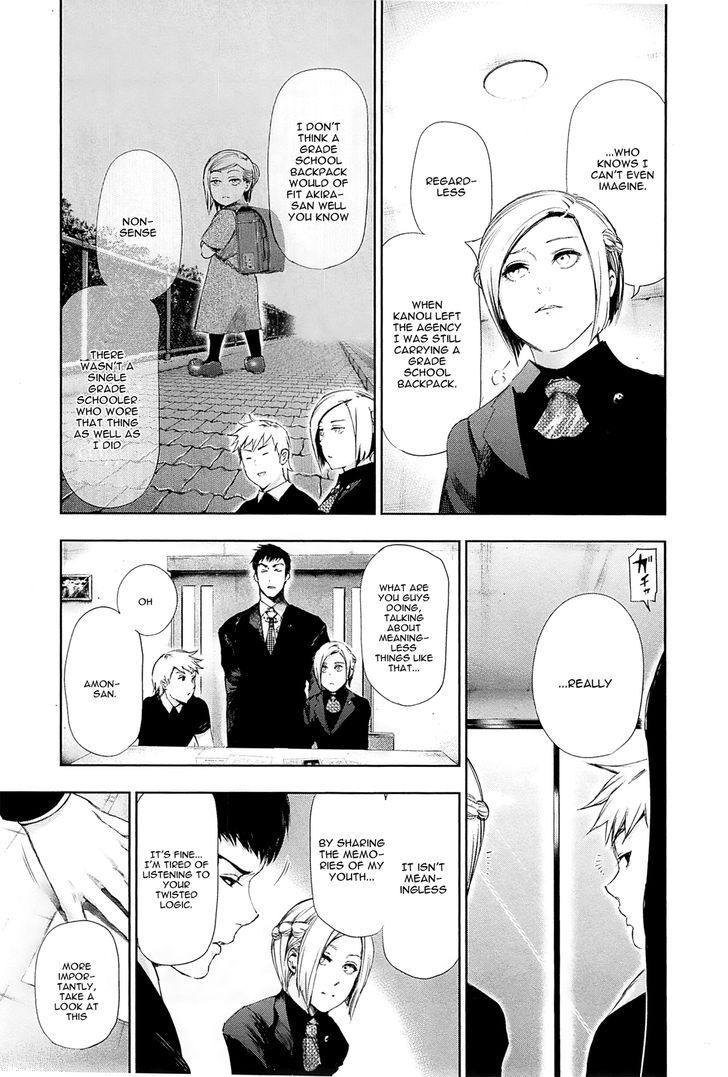 Tokyo Ghoul, Vol. 10 Chapter 94 Inner Thoughts, image #3
