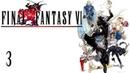 Final Fantasy VI SNES/FF3US Part 3 - Castle in the Sand