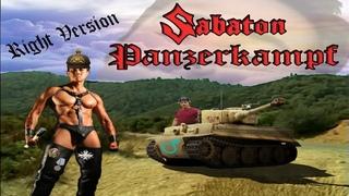 Sabaton - Panzerkampf (Gachi remix ♂right version)