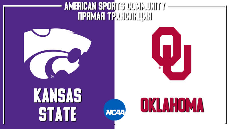 NCAAF Kansas State VS Oklahoma