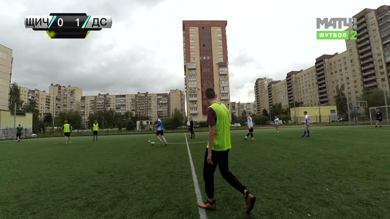 Кубок Маслины 2020 Групповой этап FC Schicha Dante Squadra