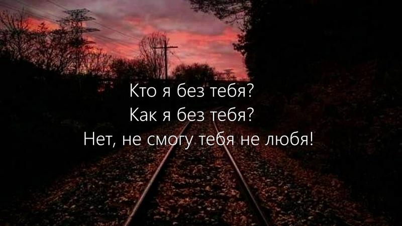 MOOLVH FAIZUL Малая Lyrics