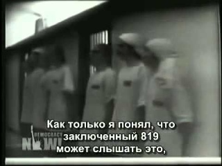 Стэнфордский тюремный эксперимент Ф. Зимбардо (Психология личности)