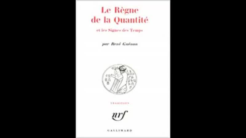 Les Méfaits de la Psychanalyse René Guénon