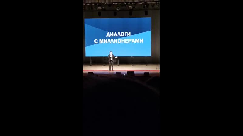 Диалоги с миллионерами Ирек и Альбина Хафизовы